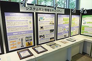 news_s4