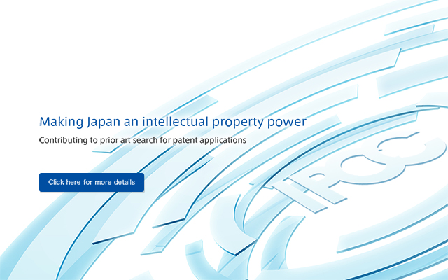 Making Japan an intellectual property power